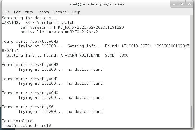 RXTX支持linux下的ttyACM和ttyXRUSB命名的串口号