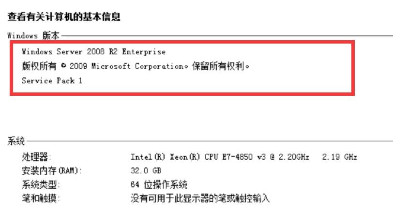 华为虚拟化服务器把USB设备绑定给WIN2008系统虚拟机后无法识别出设备